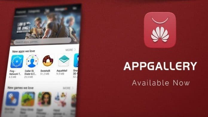 Aplikasi AppGallery