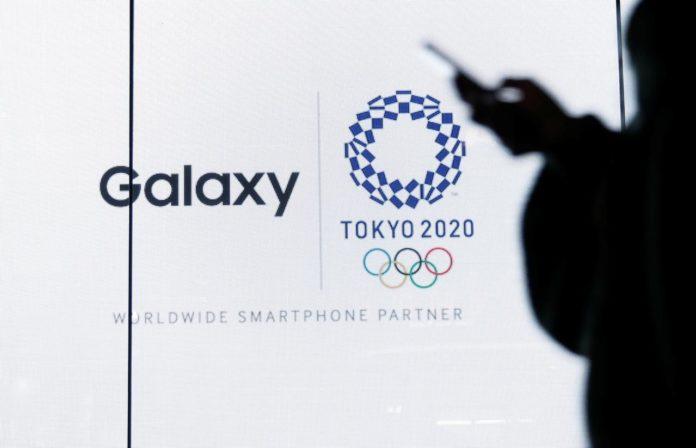Samsung Olimpiade 2020