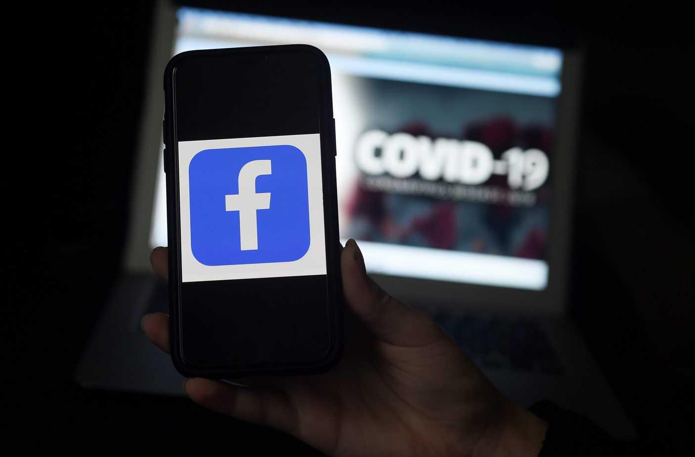 Donasi Facebook