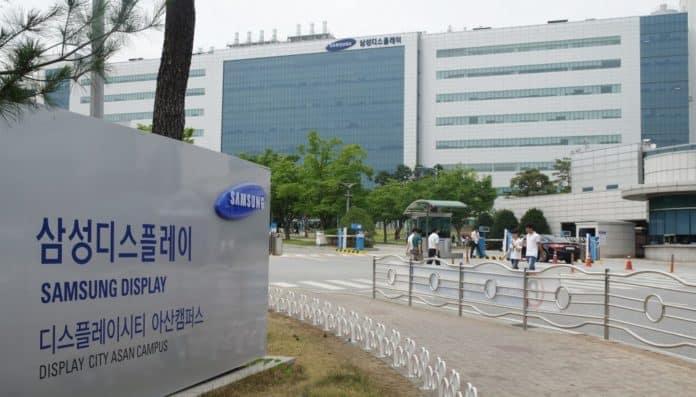 Layar QD Samsung