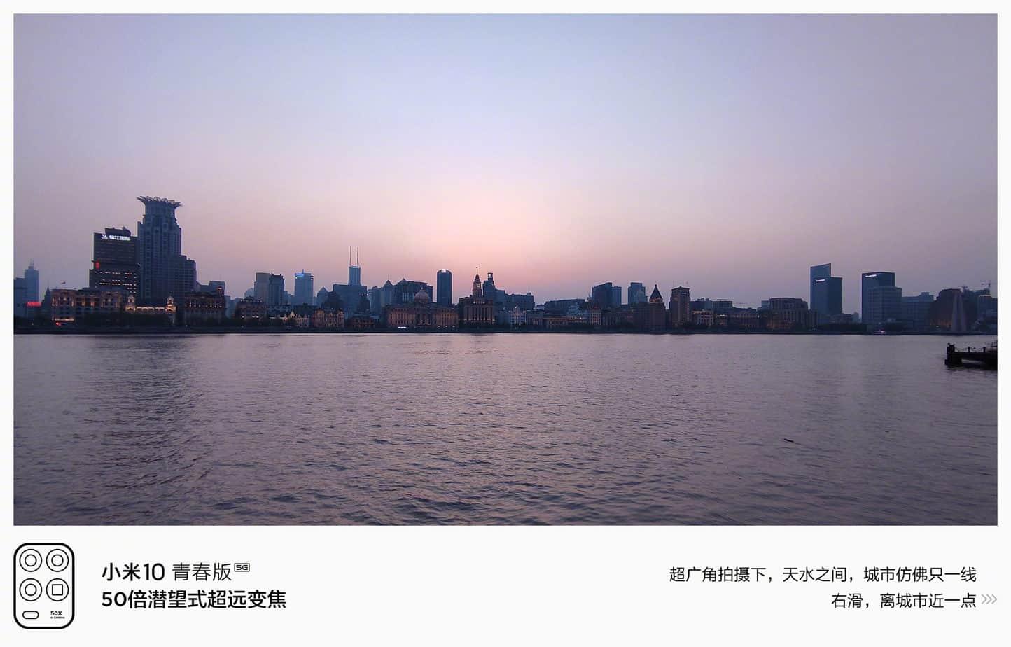 kamera Xiaomi Mi 10 Youth