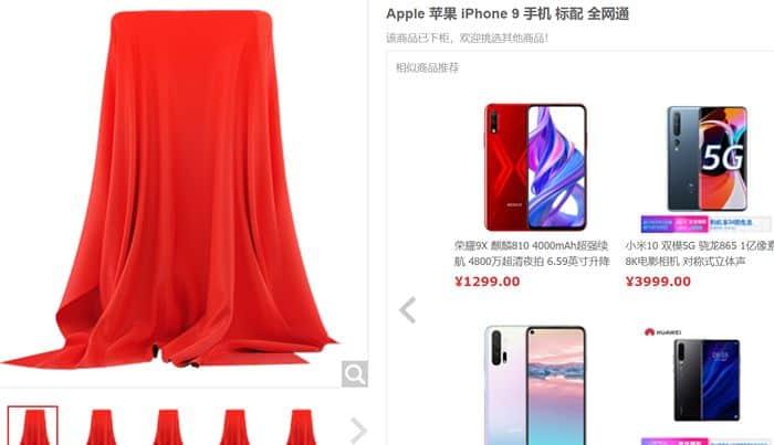 iPhone 9 Diluncurkan