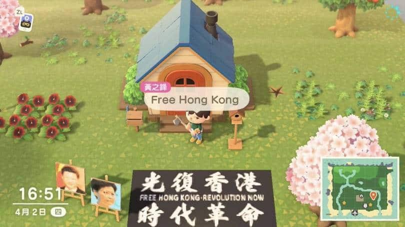 Animal Crossing China
