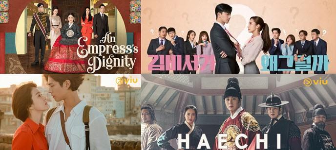Cara Download Drama Korea di Drakorindo, untuk HP dan PC