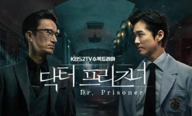 Drama Korea terbaru Netflix