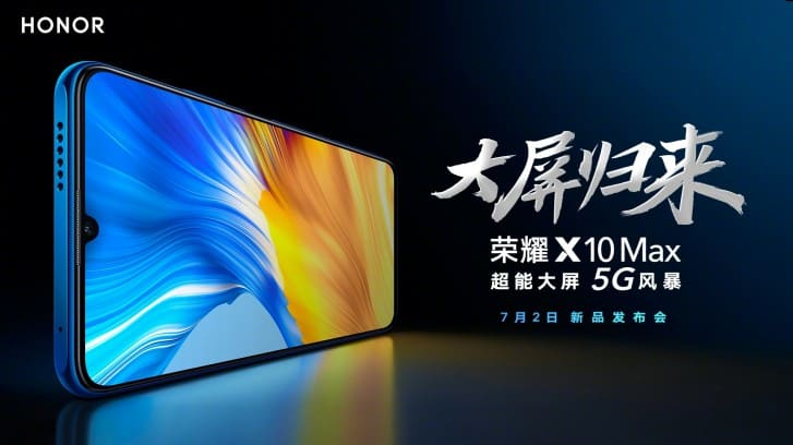 Benchmark Honor X10 Max 5G