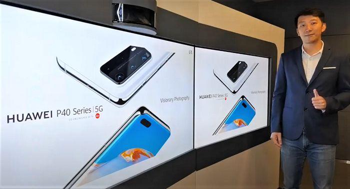 Ini Harga Huawei P40 dan P40 Pro+ di Indonesia