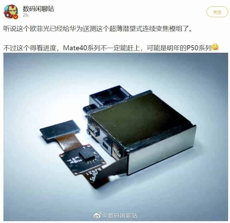 Kamera Periskop O-Film Huawei