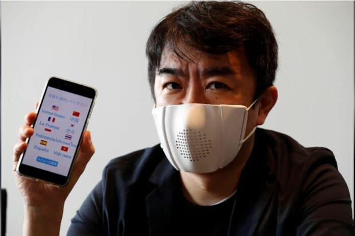 Masker Pintar C-Mask Jepang