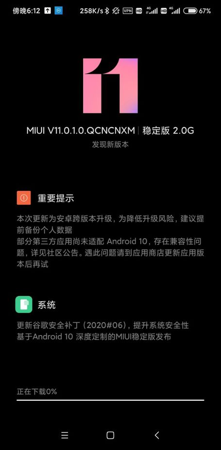 Update Android 10 Redmi 8