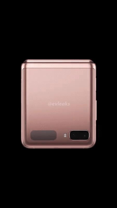 1 Galaxy Z Flip 5G