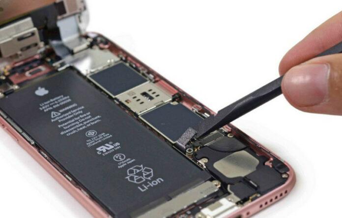 baterai iPhone 12