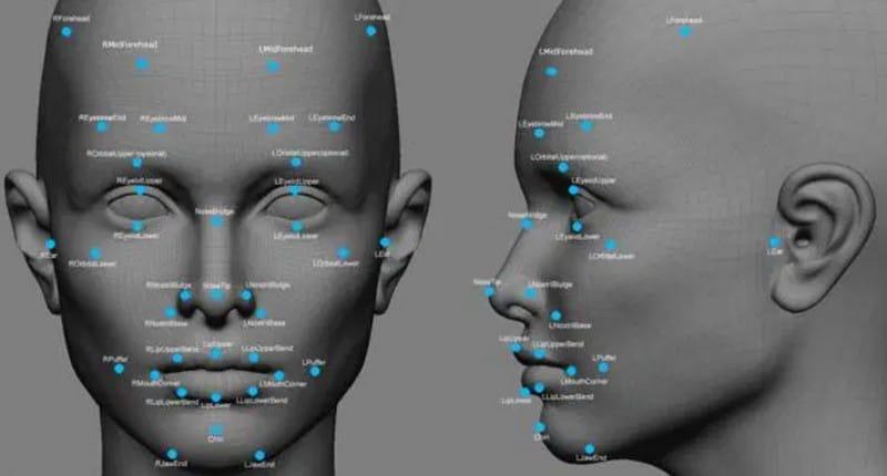 facial recognition salah tangkap