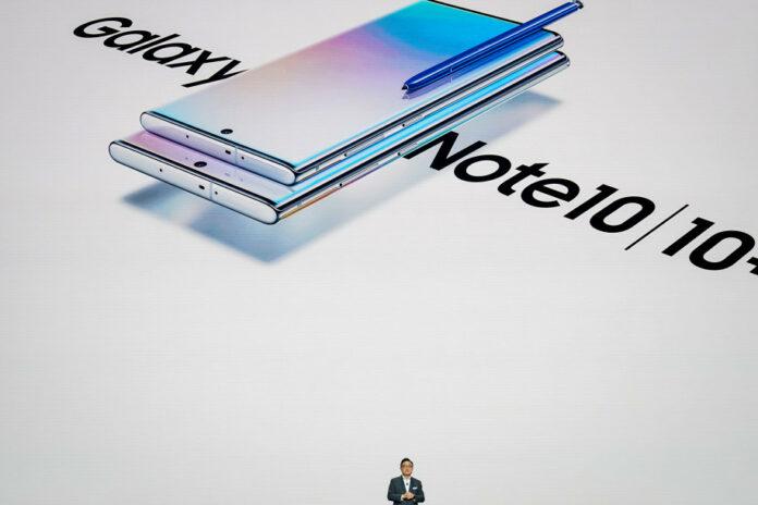 Samsung Power Adapter