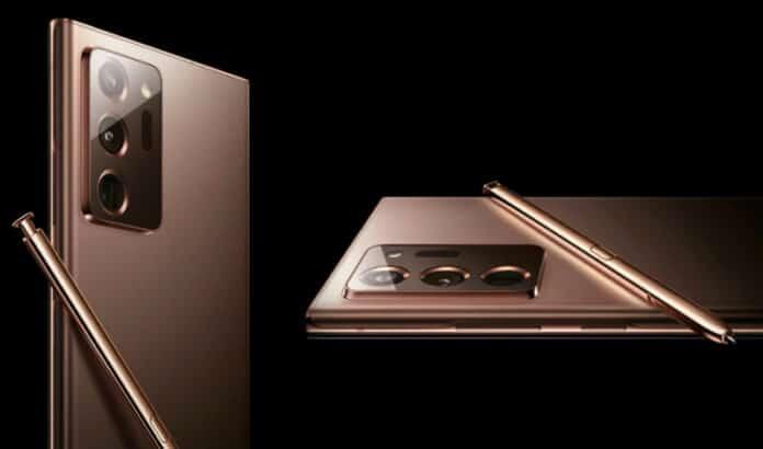 Galaxy Note20 Ultra spesifikasi