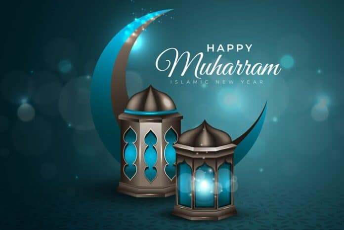 Selamat Tahun Baru Islam 1442 Hijriah