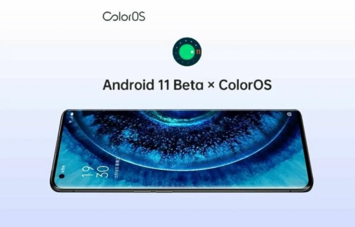 Oppo Update Android 11
