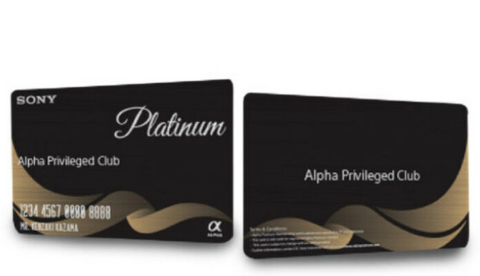 Alpha Privileged Club