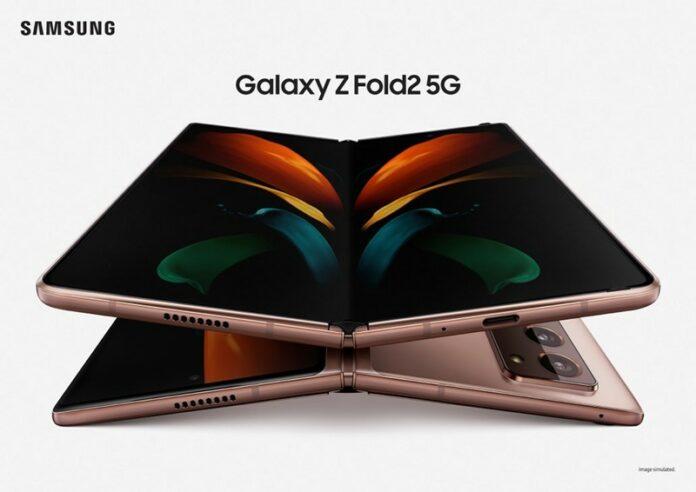 Harga Samsung Galaxy Z Fold 2