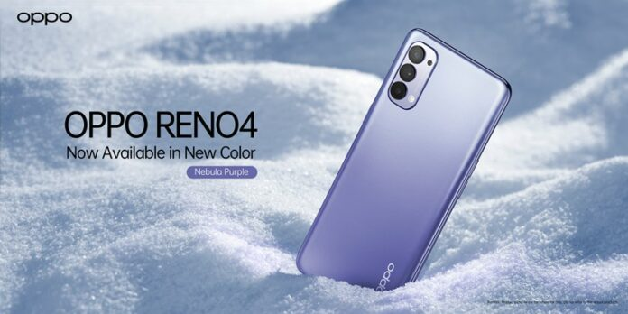 Oppo Reno4 Nebula Purple