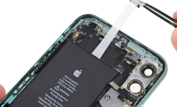 Baterari iPhone 12 Mini