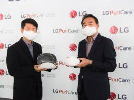 LG Air Purifier Portable