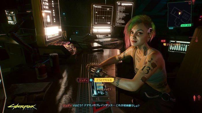 Cyberpunk 2077 Tamat