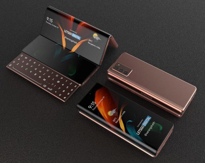 smartphone lipat baru Samsung