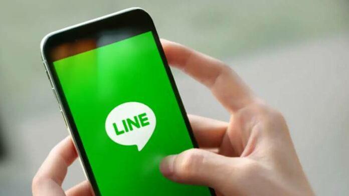 Chat Folder Line