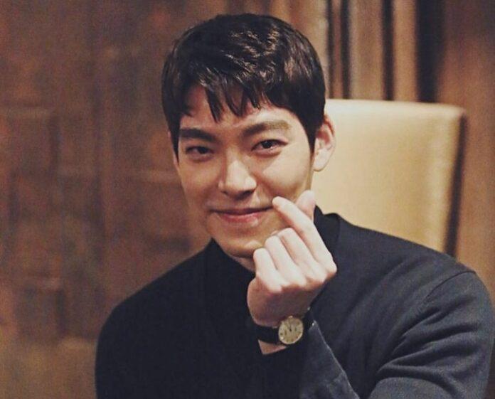 drama kim woo bin