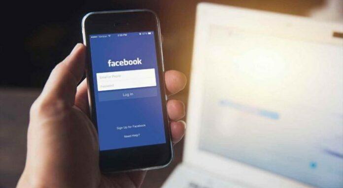 Nomor telepon pengguna Facebook Bot Telegram