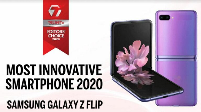 Telset Editor's Choice 2020: Most Innovative Smartphone