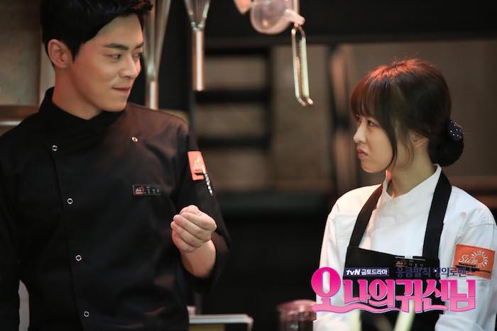drama Park Bo Young