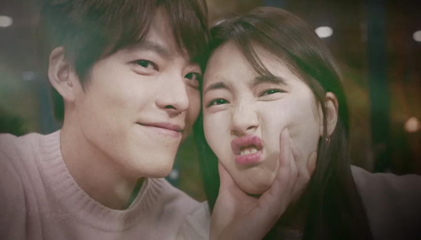 drama kim woo bin Uncontrolablly Fond