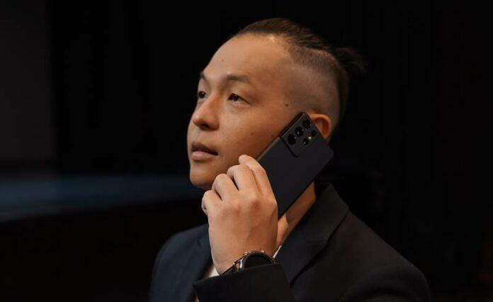Director View Samsung Galaxy S21 Ultra