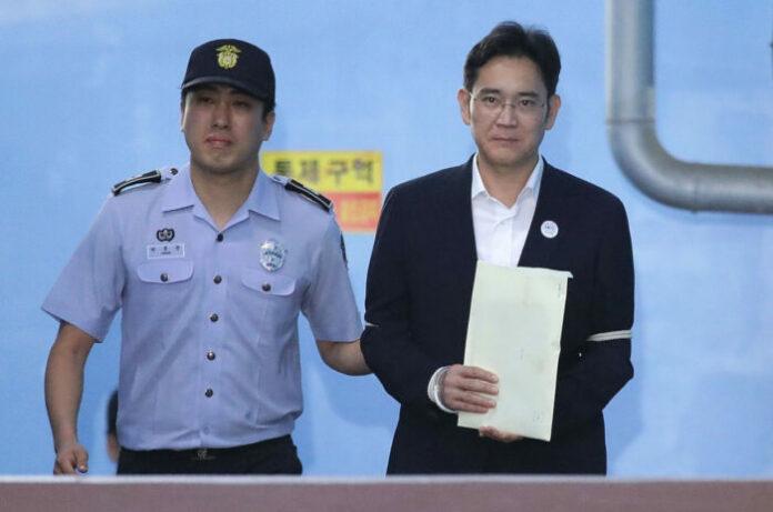 Pangeran Samsung Lee Jae Yong