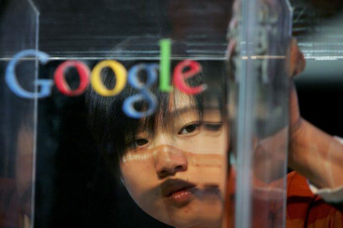 Serikat Pekerja Google