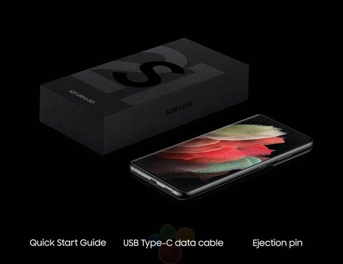 Boks Samsung Galaxy S21 Tanpa Charger