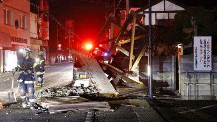 Gempa Bumi Jepang 7,1 SR