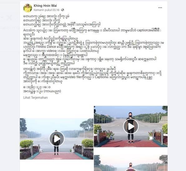Senam Ampun Bang Jago