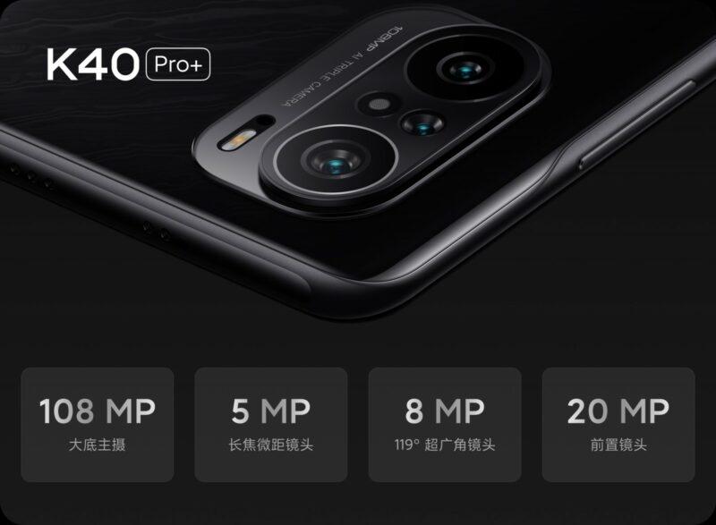 Spesifikasi Harga Redmi K40 Pro Pro+