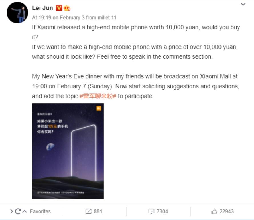 Xiaomi Rp 20 jutaan
