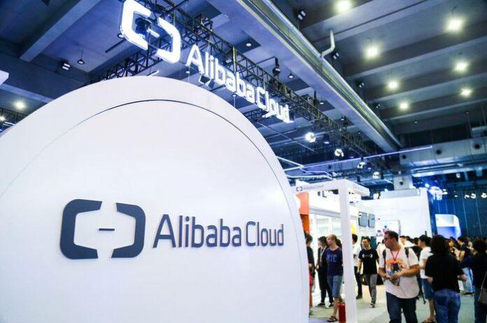 Alibaba Cloud Kartu Prakerja