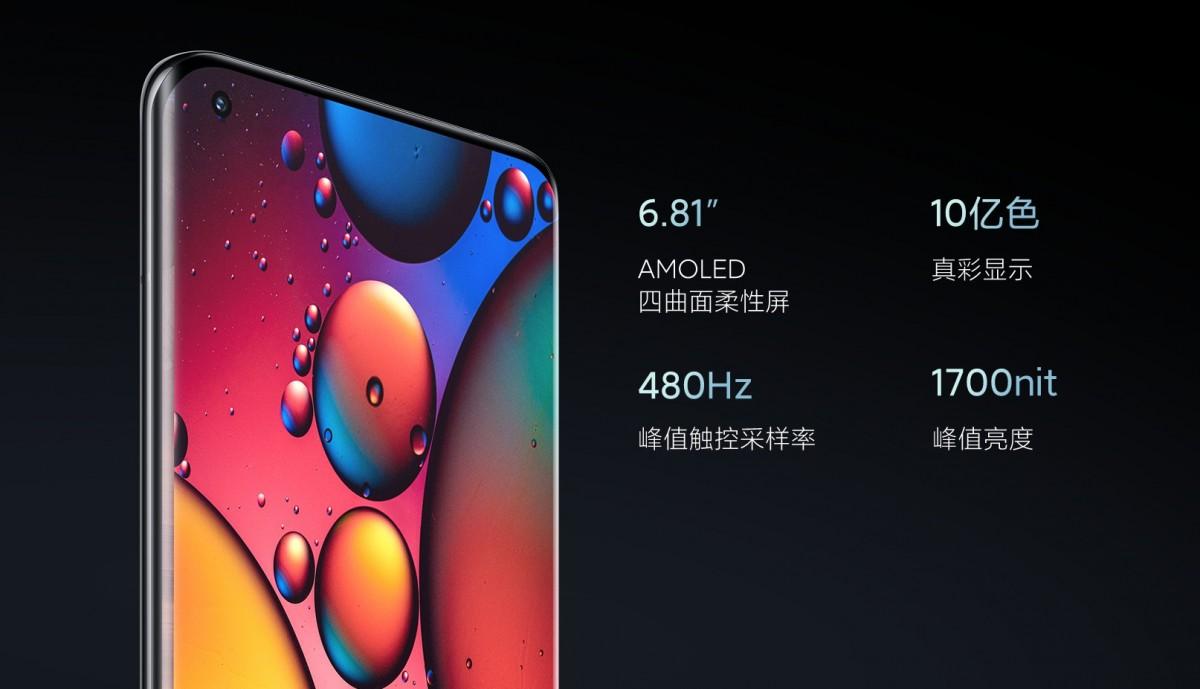 Spesifikasi Harga Xiaomi Mi 11 Ultra