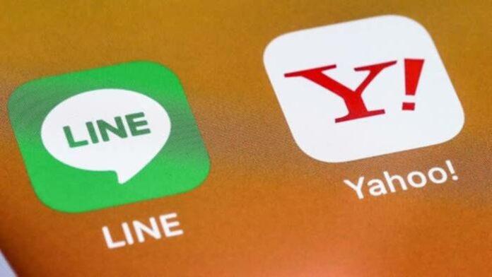SoftBank Merger Line Yahoo