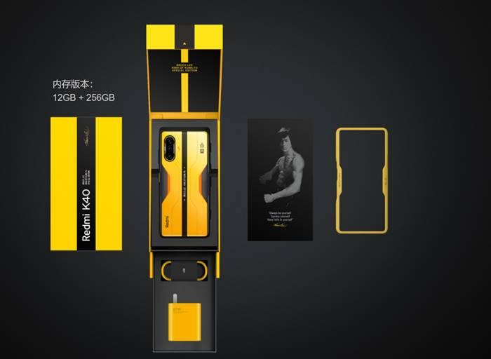 Redmi K40 Bruce Lee