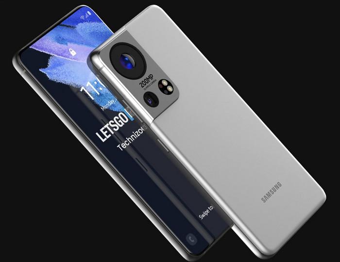 kamera 200 MP  Galaxy S22