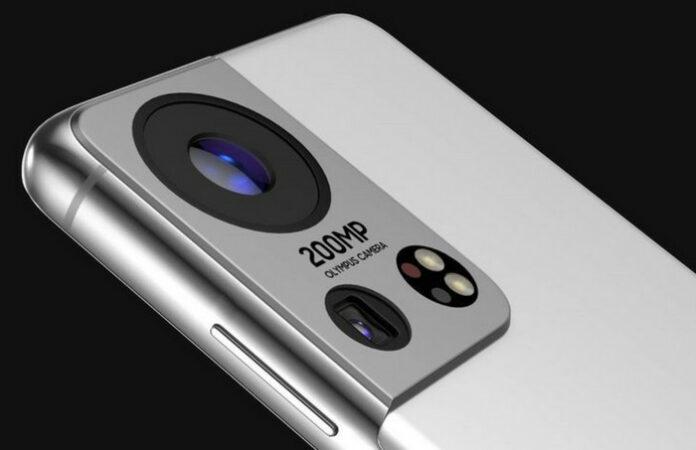 kamera 200 MP Samsung