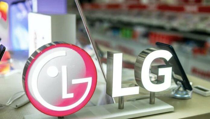 LG Tutup Bisnis Smartphone