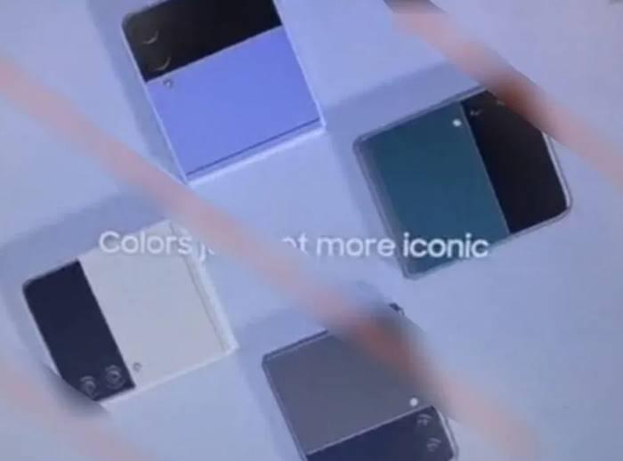 Samsung smartphone lipat